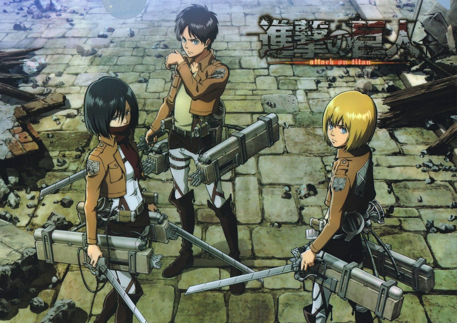 Attack On Titan Shingeko No Kyojin Mikasa Eren Armin