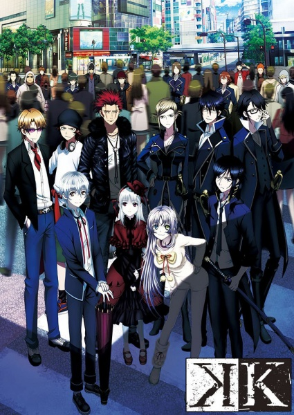 K Project Cast Shot Kings Red Blue White King