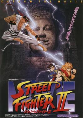 Street_Fighter_II_The_Animated_Movie_(Japanese_pamphlet)