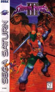 sega saturn box art shining force 3