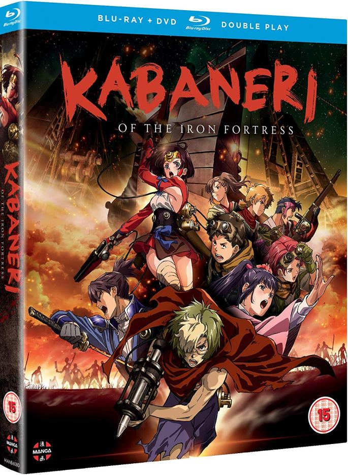 Kabaneri Of The Iron Fortress Manga Entertainment Ikoma Mumei DVD Blu-Ray Wit Studio