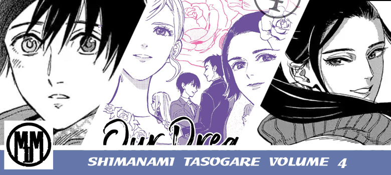 Shimanami Tasogare Our Dreams At Dusk Volume 4 Manga Review LGBT LGBTQ Header