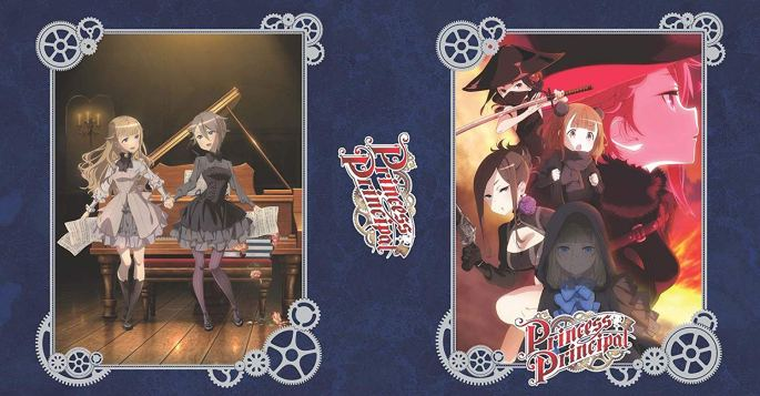 Princess Principal MVM Entertainment Action Spy Drama