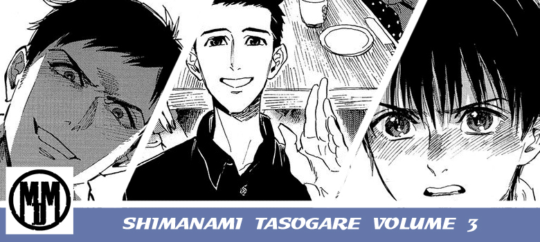 Shimanami Tasogare Our Dreams At Dusk Seven Seas Entertainment LGBTQ Volume 3 Manga Review Header