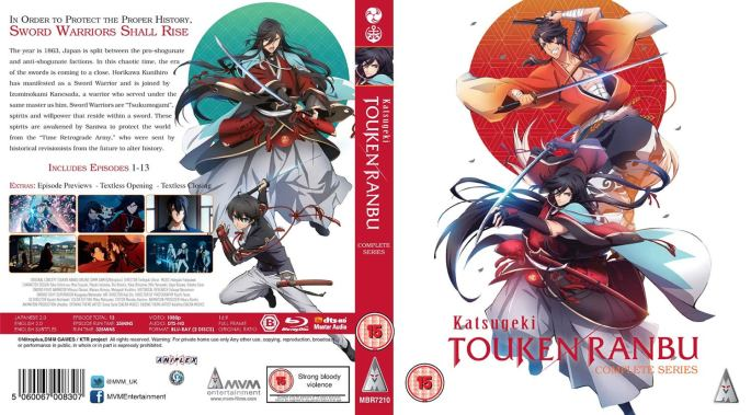 Katsugeki Touken Ranbu Complete Series Anime MVM Entertainment Blu-ray cover