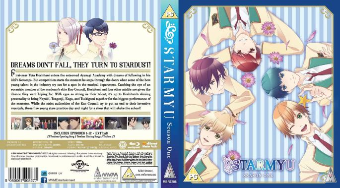 STARMYU Blu-ray Cover MVM Entertainment