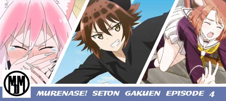 murenase seton gakuen academy join the pack episode 4 shiho king shishino yena ferrill ferryl ranka anime review header