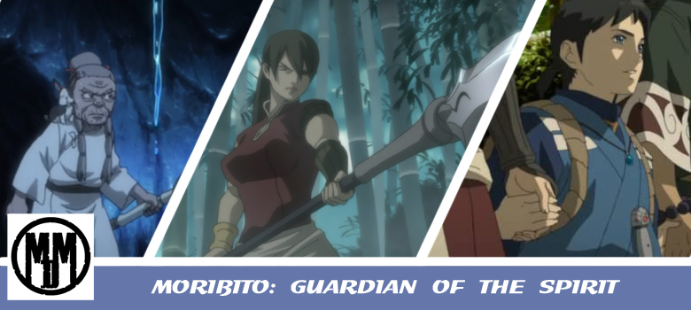 moribito guardian of the spirit mvm entertainment dvd bluray review header